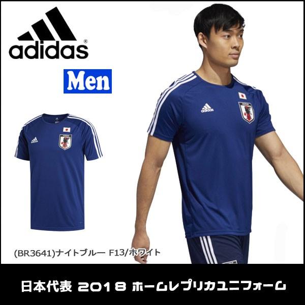 日本代表 レプリカ Tシャツ 2018 adidas(アディダ...