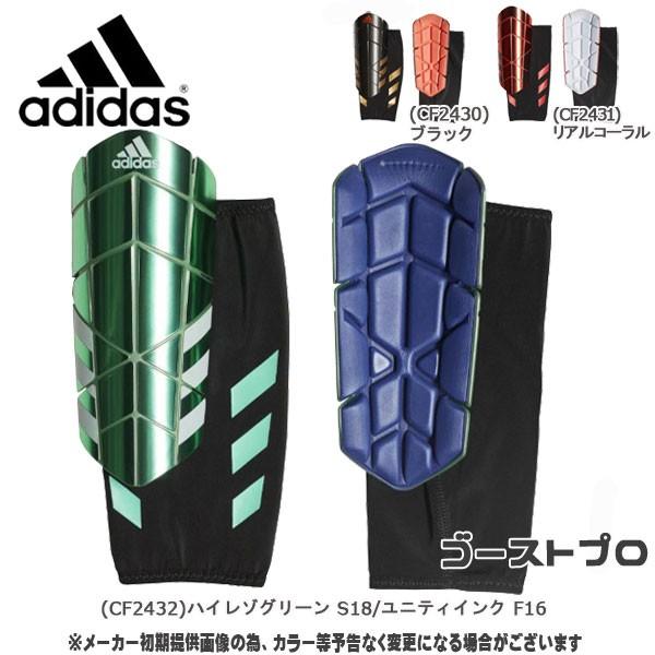 adidas(アディダス) ゴーストプロ