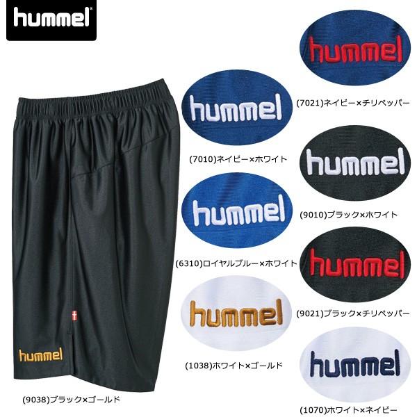 サッカーウェア 大人用 ヒュンメル hummel プラク...