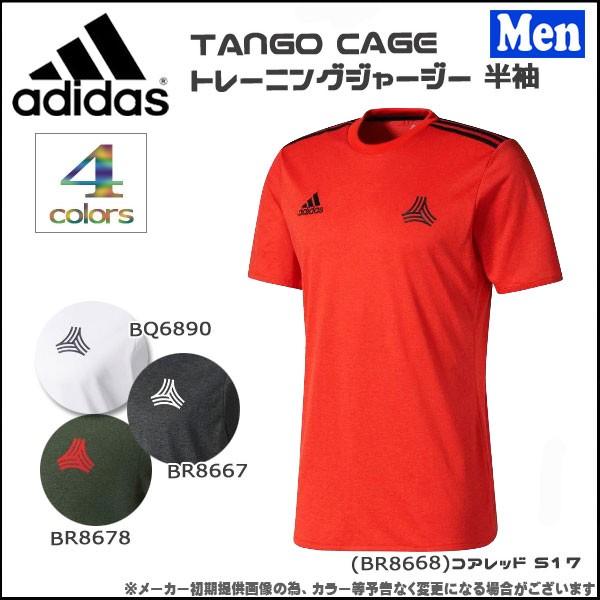 サッカーウェア メンズ アディダス adidas TANGO ...