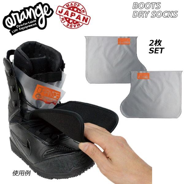 スノーボード ブーツインナー oran'ge(オレンジ)...