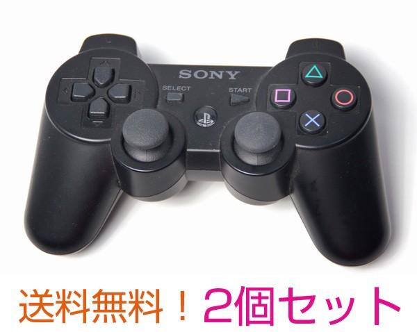 【2個セット】送料無料 純正中古 PS3 コントロー...