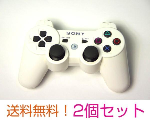 【2個セット】【中古】送料無料 純正 PS3 コント...