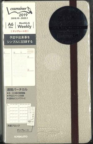 【メール便OK】キョクトーcaminoダイアリー A6...