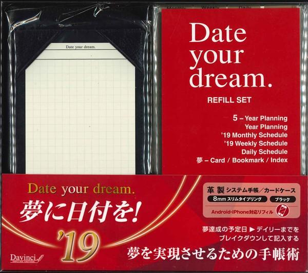 【送料無料】レイメイ 2019 Date your dream革製...