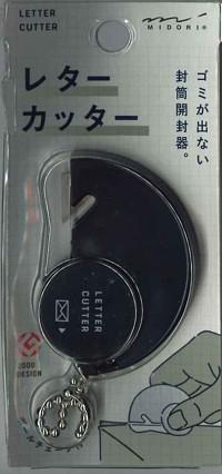 【メール便OK】ミドリ レターカッター 黒 49...