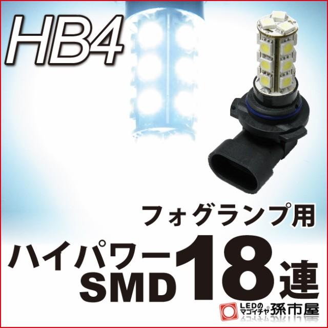 【フォグランプ LED】 トヨタ カルディナ用LED (...