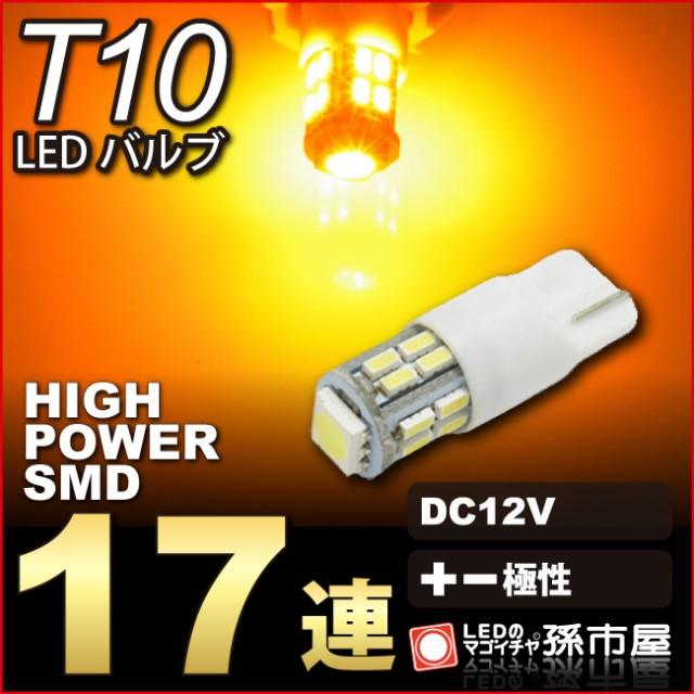 【サイドウインカーランプ LED】 日産 リーフ用LE...