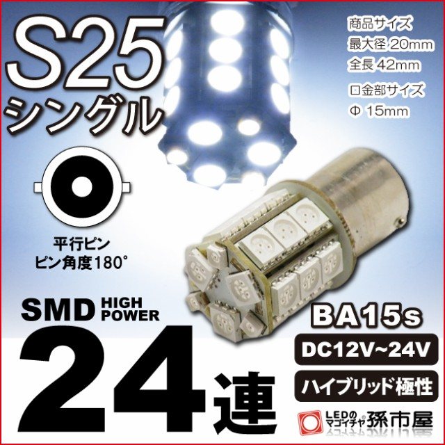 【バックランプ LED】 BENZ Mクラス用LED (W164...