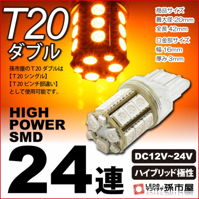 【リアウインカーランプ】 LED トヨタ ランドクル...