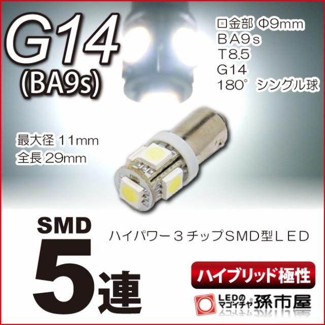 【フロントルームランプ LED】 トヨタ イプサム用...