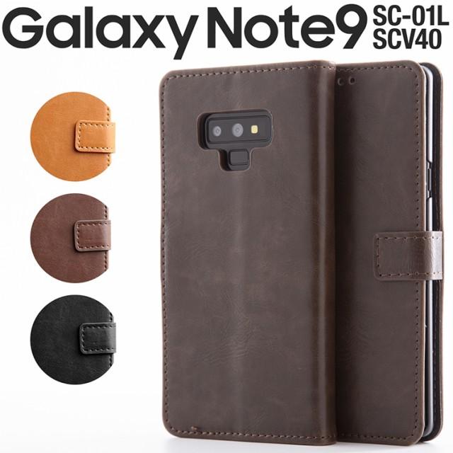 Galaxy Note9 SC-01L SCV40 アンティークレザー手...