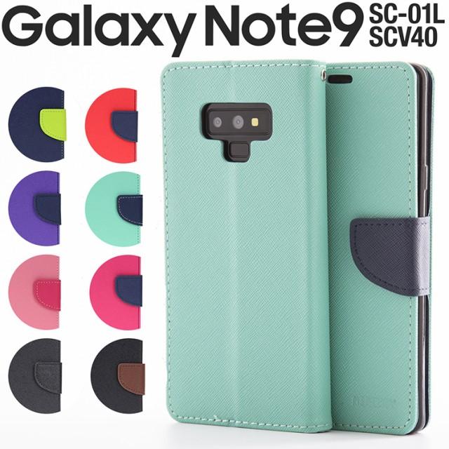 Galaxy Note9 SC-01L SCV40 コンビネーションカラ...