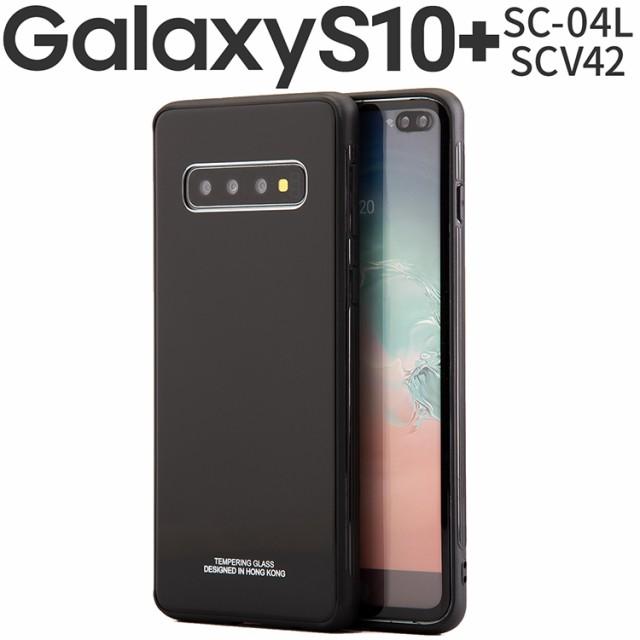 Galaxy S10+ 背面9Hガラスケース