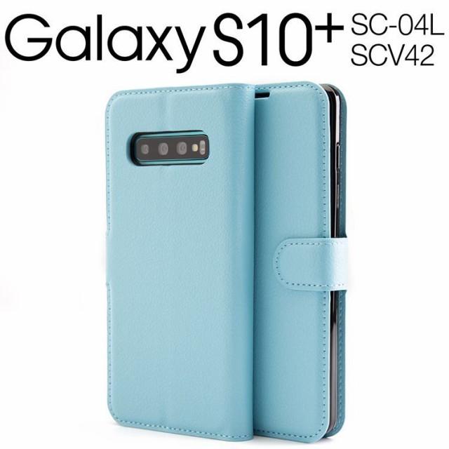 Galaxy S10+ コンビネーションカラー手帳型ケース...