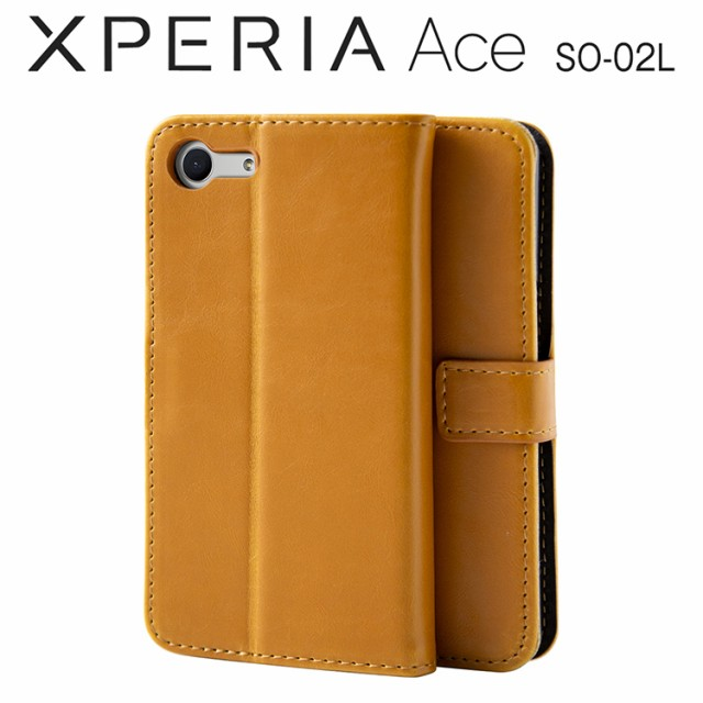 Xperia Ace SO-02L アンティークレザー手帳型ケー...
