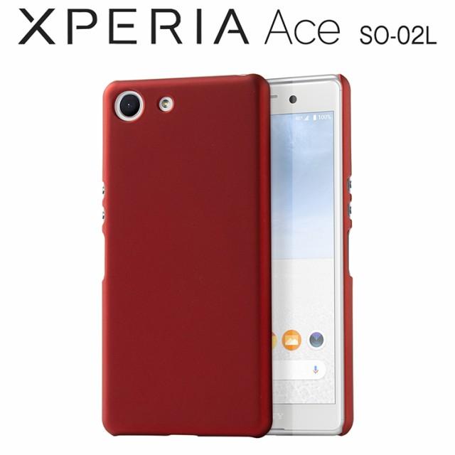 Xperia Ace SO-02L カラフルカラーハードケース