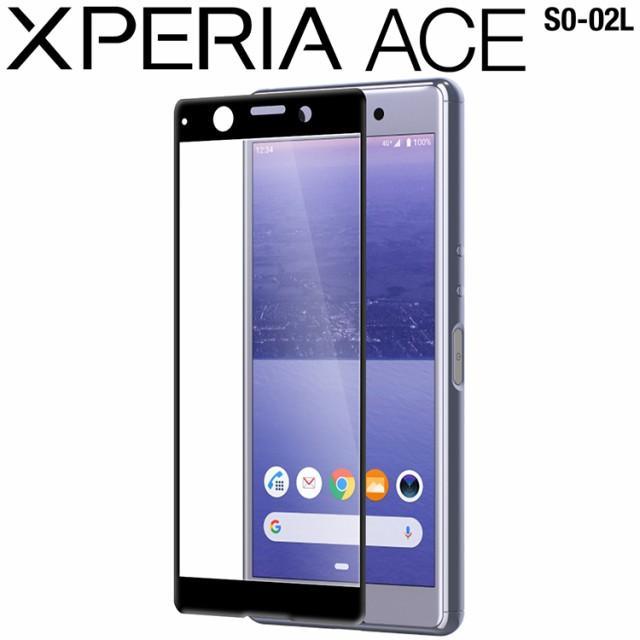 Xperia 1 Ace SO-02L 全面吸着カラー強化ガラス保...