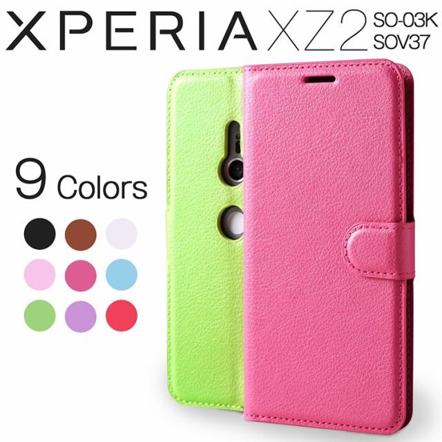 Xperia XZ2 レザー手帳型ケース