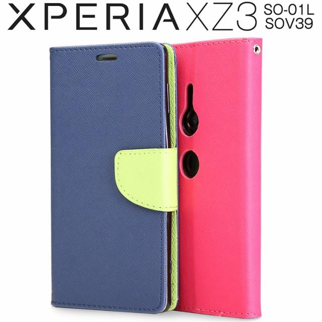 Xperia XZ3 SO-01L SOV39 コンビネーションカラー...