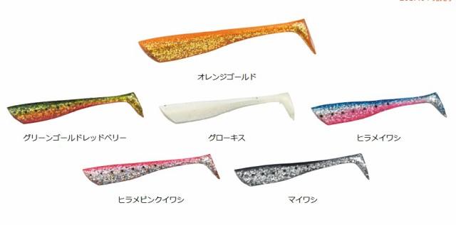 ダイワ 鮃狂(フラットジャンキー) ロデム 4...
