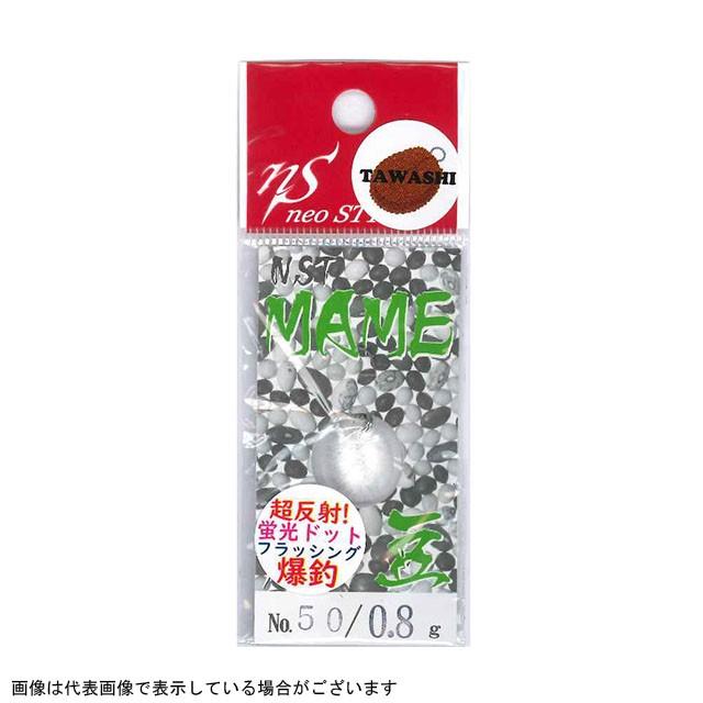 ネオスタイル(NST) マメ タワシ 0.8g...