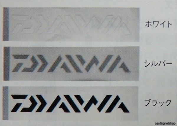 ダイワ DAIWAステッカー450 ブラック