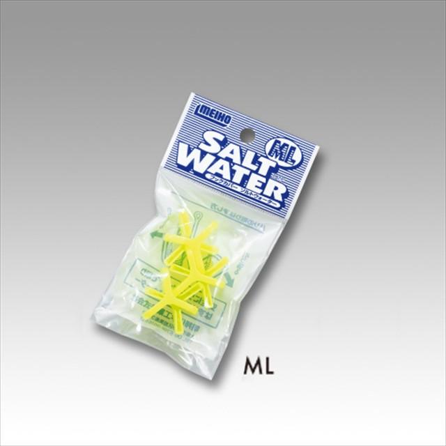 明邦化学工業 ソルトウォーターML SALT ...