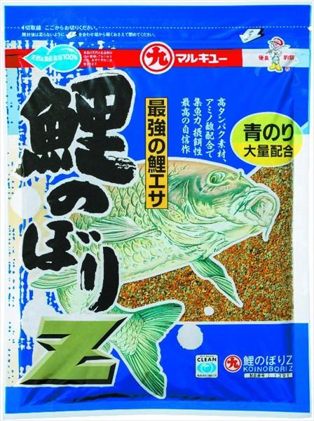 マルキュー 鯉のぼりZ