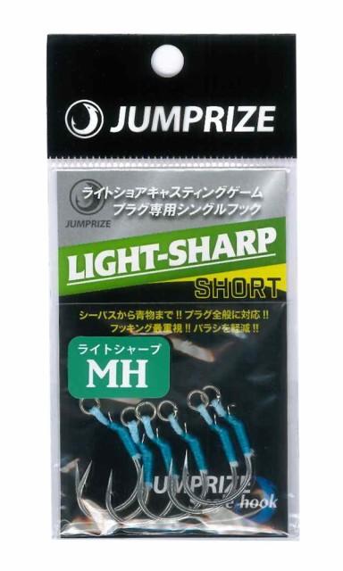 ジャンプライズ シングルフック ライトシャープ...