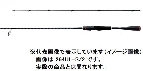 シマノ 20 ゾディアス 264L−2(スピニ...