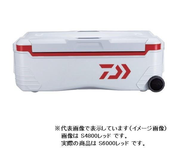 ダイワ  トランクマスターHD2 S6000 レッド クー...