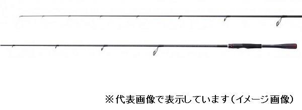 シマノ 20ゾディアス 266ML-G(スピニング グリッ...