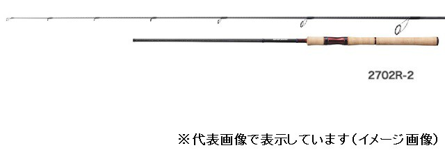 シマノ スコーピオン 2702R-2 (スピニング ワン...