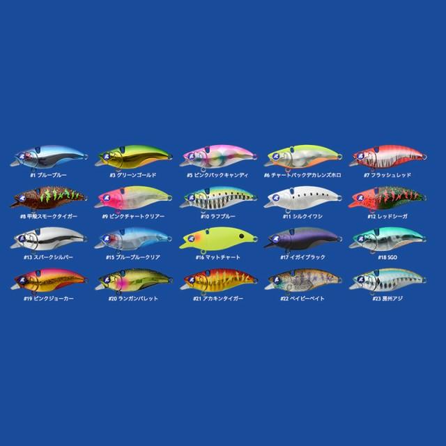BLUEBLUE(ブルーブルー) ナレージ 50