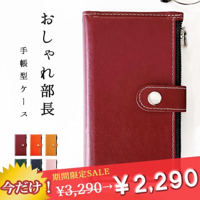 かんたんスマホ 705KC ケース カバー 手帳型ケー...
