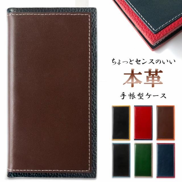 Xperia Ace SO-02L ケース カバー 手帳型 so-02l...