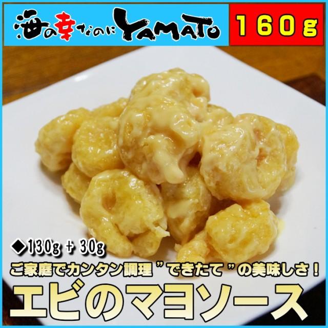 ご家庭でカンタン調理【できたて】の美味しさ!エ...