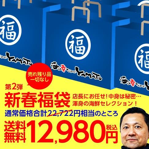"""2020年 新春""""福袋""""店長お任せセット 限定100セット 処分品一切なし"""