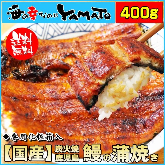 専用化粧箱入 炭火焼 特大 鰻の蒲焼 長焼き 1枚20...