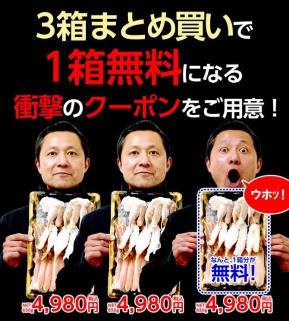 (蟹 カニ かに) 北海道産 生本ズワイ蟹 殻剥きハーフカットセット 650g ズワイガニ ポーション 60代 70代 祝鍋 蟹鍋 お祝い 内祝い グル