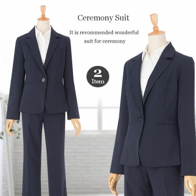 高品質 パンツスーツ ストライプ オフィス 通勤 ...