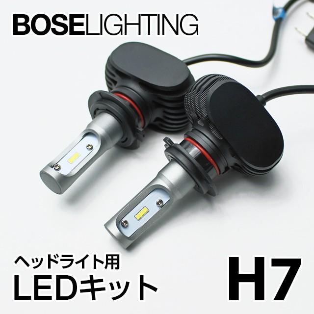 車検対応 NJJ10系 デュアリス 8000LM LEDヘット...