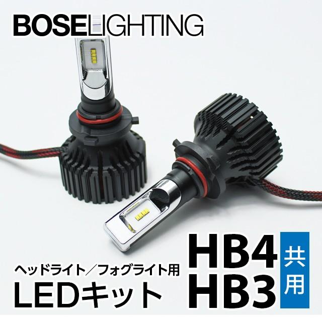 車検対応 ソアラ LEDヘッドライト HB3 8000LM L...