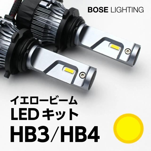 イエロー LEDフォグランプ HB4 LEDハイビーム HB3...