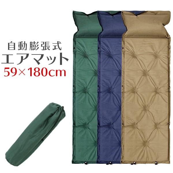 【3枚セット】キャンピングマット 寝袋マット エ...