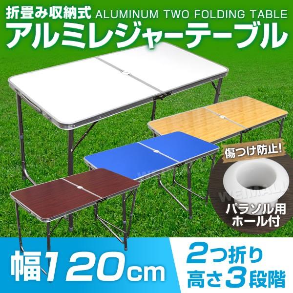 アウトドア テーブル 折りたたみ テーブル レジャ...