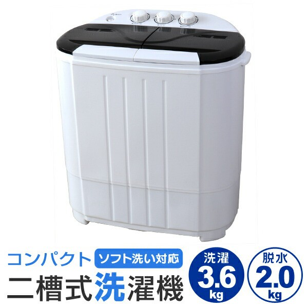【送料無料】【2019新商品】洗濯機 二層式 小型洗...