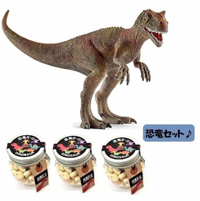 【当店限定品】シュライヒ (Schleich) 恐竜 アロ...
