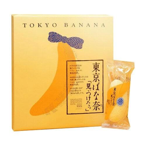 東京ばなな 8個 お土産袋つき 東京 手土産